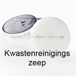 Kwastenreinigingszeep - b4f.nl